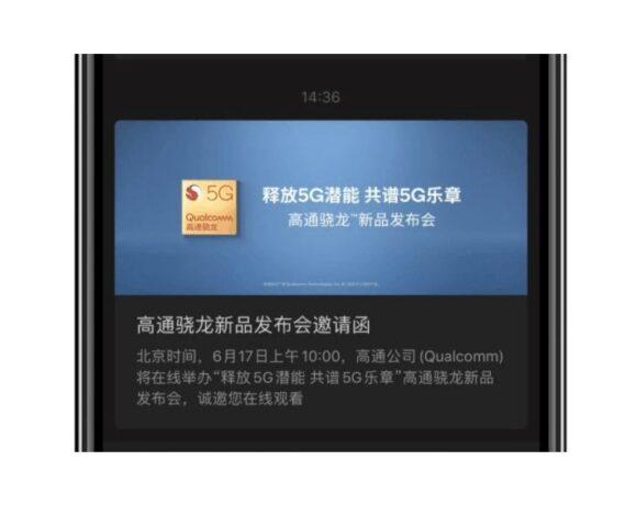 Snapdragon 775G: Νέος επεξεργαστής αναμένεται να παρουσιαστεί αύριο;