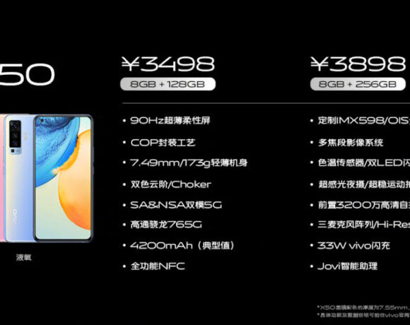 Vivo X50, X50 Pro και X50 Pro+: Επίσημα τα πρώτα smartphones με gimbal κάμερες