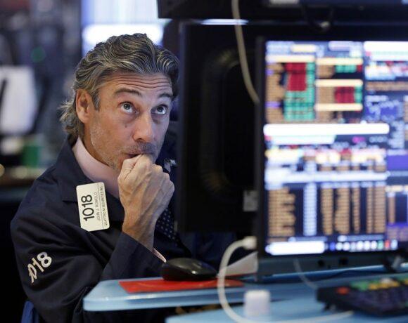 Wall Street: Μικτά πρόσημα μετά τα στοιχεία της ανεργίας και την ΕΚΤ