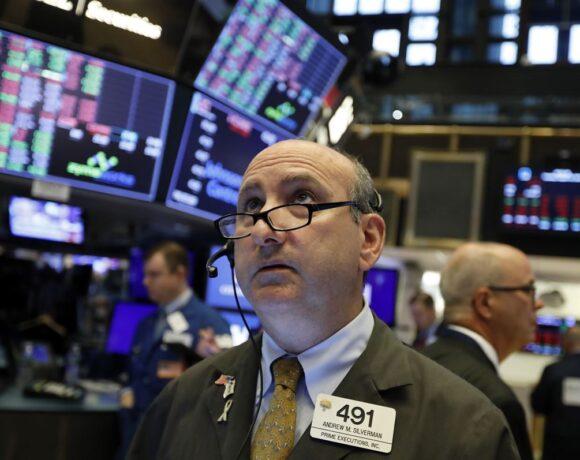Wall Street: Προς την τρίτη μέρα ανόδου οδεύουν οι δείκτες