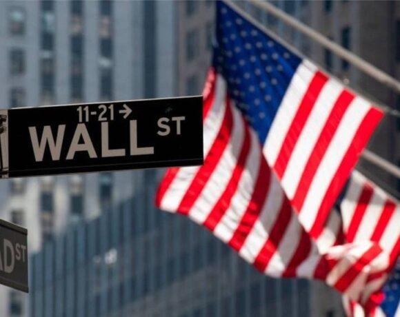 Wall Street: Στις 299 μονάδες έκλεισε ο Dow Jones