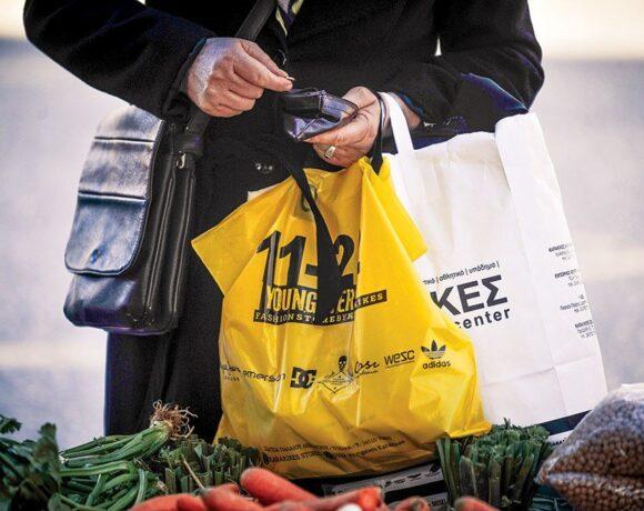 4 στα 10 νοικοκυριά έκοψαν και το κρέας με την κρίση
