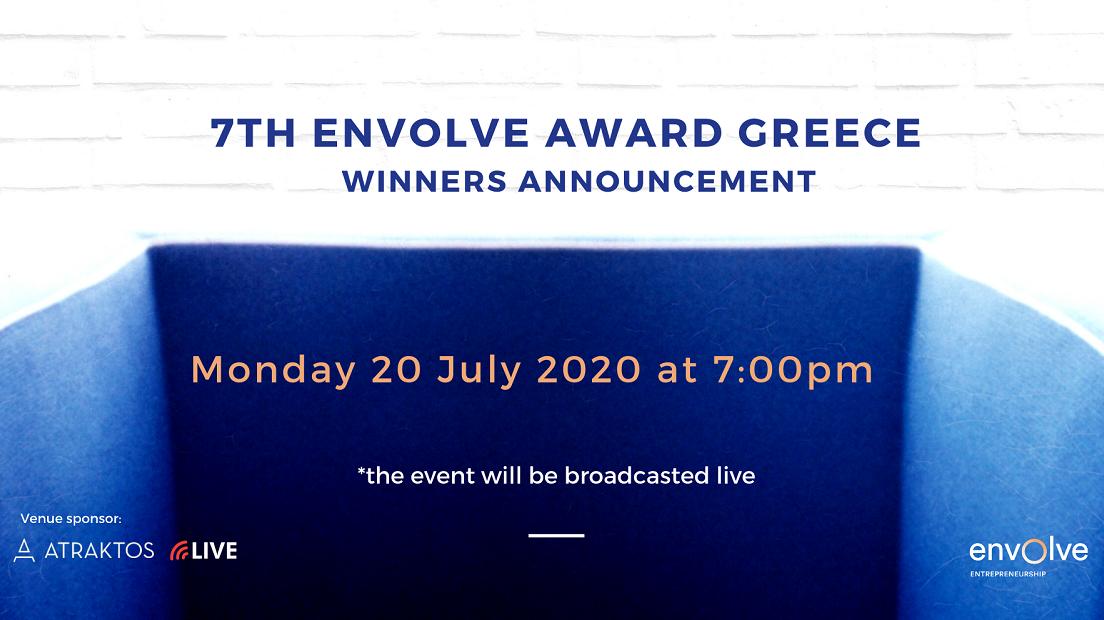 7ο Envolve Award Greece: Αντίστροφη μέτρηση για την ανακοίνωση των νικητών