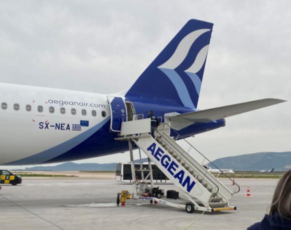AEGEAN: 48.000 ταξίδια για 24