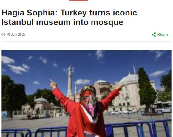Αγιά Σοφιά : Πώς σχολιάζουν τα διεθνή ΜΜΕ τη μετατροπή της σε τζαμί