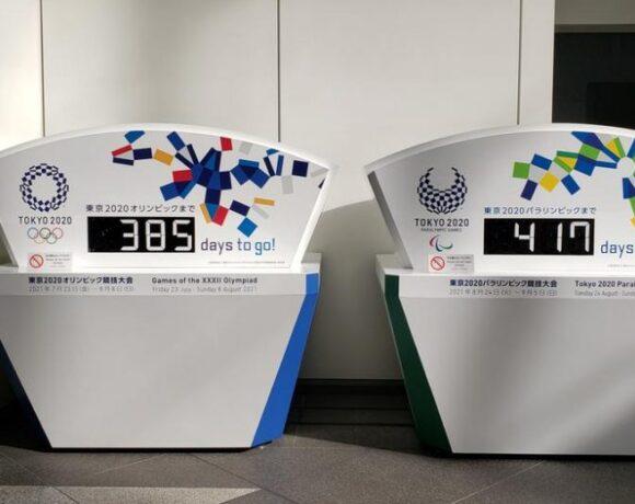 Αισιόδοξοι οι Ιάπωνες για τους Ολυμπιακούς