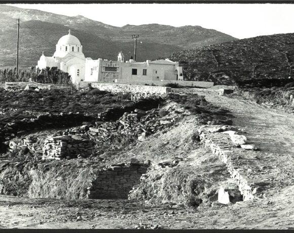 Από τον κόσμο του Ομήρου – Τήνος και Κυκλάδες στη Μυκηναϊκή εποχή