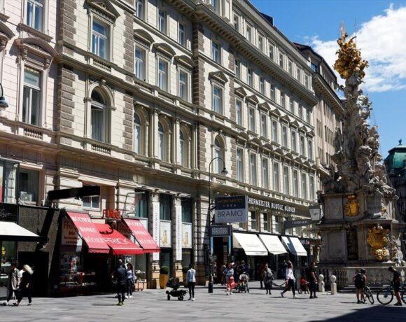Αυστρία: Με αργούς ρυθμούς συντελείται η επανεκκίνηση του θερινού τουρισμού στη χώρα