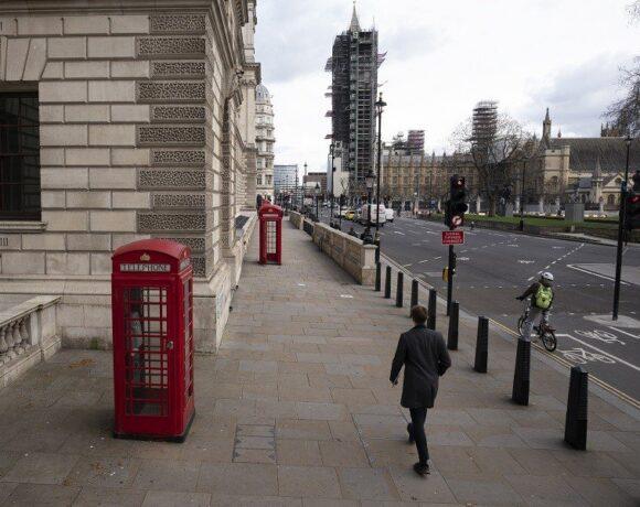 Βρετανία: Επενδύει 9,3 εκατ