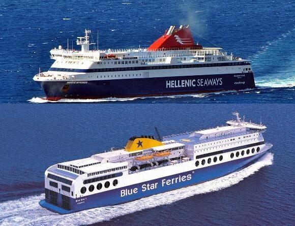 Διαδικτυακό check in και ηλεκτρονικό εισιτήριο από Blue Star Ferries και Hellenic Seaways