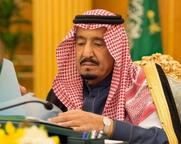 Εισήχθη στο νοσοκομείο ο βασιλιάς Σαλμάν της Σαουδικής Αραβίας