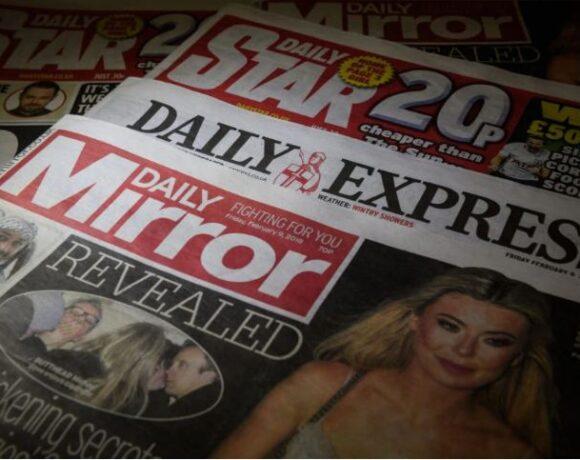Εκατοντάδες απολύσεις στον εκδοτικό όμιλο της Daily Mirror