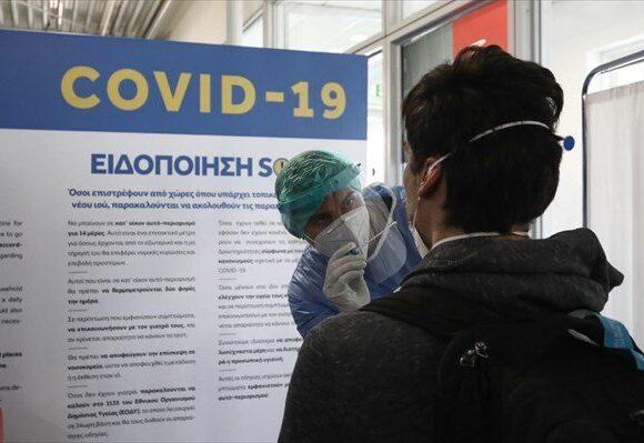 Εκδόθηκε η notam για την απαγόρευση πτήσεων από και προς Σερβία- Αναθεώρηση για Βρετανία