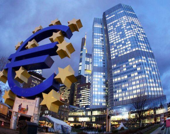 ΕΚΤ: Η Ευρώπη χρειάζεται ένα τραπεζικό πακέτο αντίστοιχο με το αμερικανικό TARP