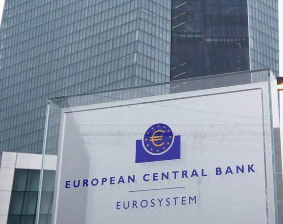ΕΚΤ: Παράταση της χαλάρωσης των μέτρων κεφαλαιακής επάρκειας στις τράπεζες της Ευρωζώνης