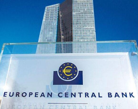 ΕΚΤ: Τα προγράμματα αγοράς μείωσαν κατά περίπου μισή μονάδα τις αποδόσεις των ομολόγων