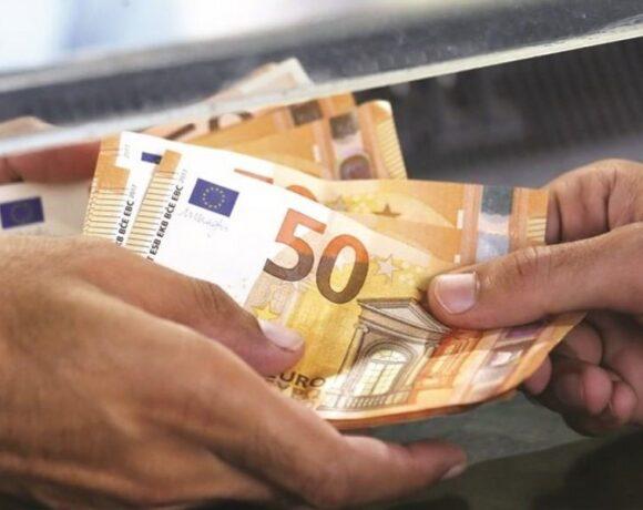 Επιστρεπτέα Προκαταβολή ΙΙ: Πιστώνονται σήμερα 172 εκατ. ευρώ σε 20