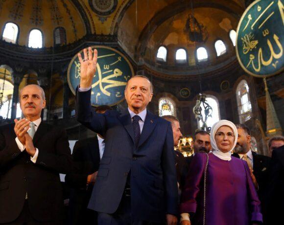 Ερντογάν: Επίθεση στην εθνική μας κυριαρχία η κριτική για την Αγιά Σοφιά