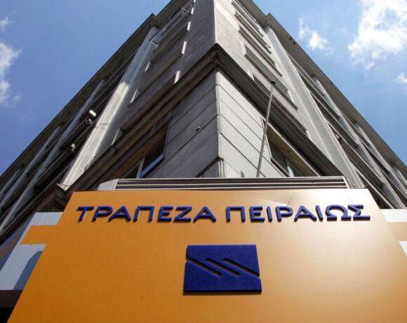 Η συμβολή της Τράπεζας Πειραιώς στην έκδοση της ΓΕΚ-Τέρνα
