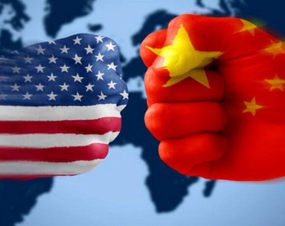 ΗΠΑ: Νέα κλιμάκωση με την Κίνα, οικονομικές κυρώσεις σε μεγάλη παραστρατιωτική οργάνωση