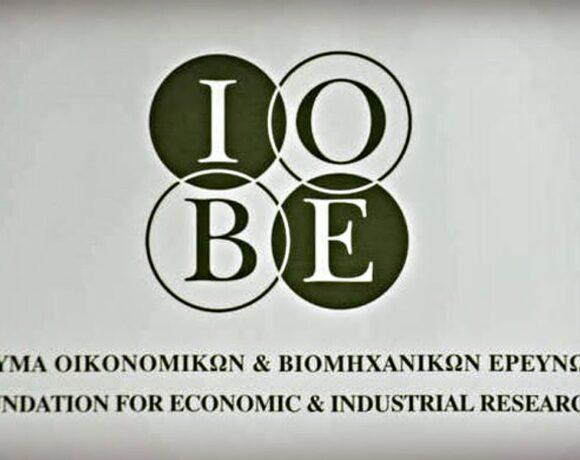 ΙΟΒΕ – ΟΟΣΑ: Έμφαση στις μεταρρυθμίσεις και ενίσχυση των επενδύσεων στην Ελλαδα