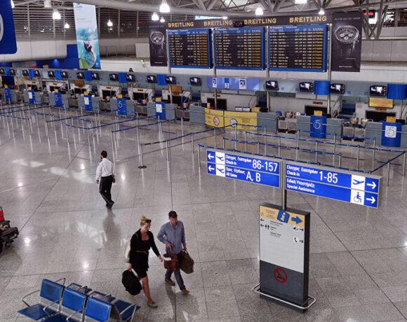 Κατέρρευσαν κατά 99,2% οι ταξιδιωτικές εισπράξεις το Μάϊο – €13 εκατ