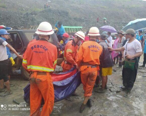Κατολίσθηση σε ορυχείο στη Μιανμάρ – Πάνω από 160 οι νεκροί