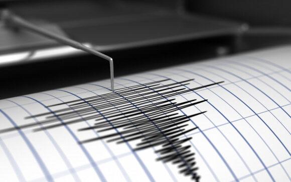 Κολομβία: Ισχυρός σεισμός 5,5 Ρίχτερ