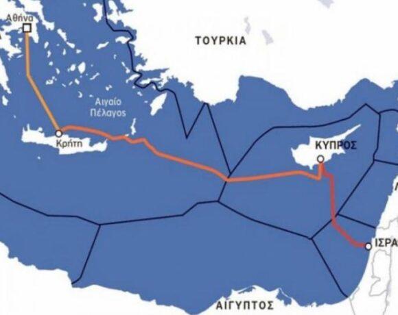 Κύπρος: Πράσινο φως για την ενεργειακή σύνδεση Ελλάδας, Κύπρου και Ισραήλ, μέσω του σταθμού EuroAsia Interconnector