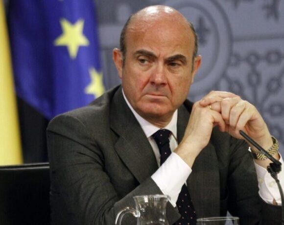 Ντε Γκίντος (ΕΚΤ): Οι ευρωπαϊκές τράπεζες μπορούν να επιβιώσουν από τον κορωνοϊό