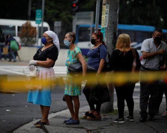 Ο κοροναϊός θερίζει γιατρούς και νοσηλευτικό προσωπικό στο Σαλβαδόρ