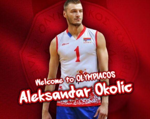 Ο Όκολιτς στον Ολυμπιακό