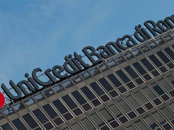 Οι αρχές της Ιταλίας ερευνούν 4 τράπεζες για καθυστερήσεις στην παροχή δανείων