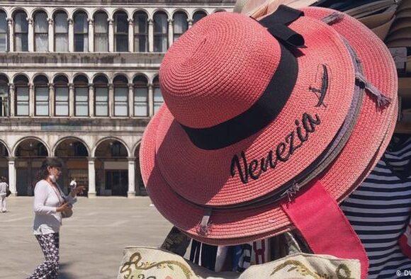 Οι Ιταλοί μένουν φέτος το καλοκαίρι σπίτι