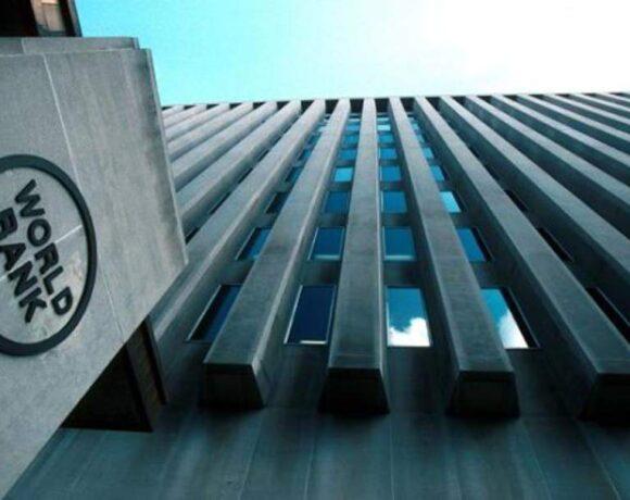 Παγκόσμια Τράπεζα: Προβλέπει ύφεση 6% στην Ρωσία φέτος