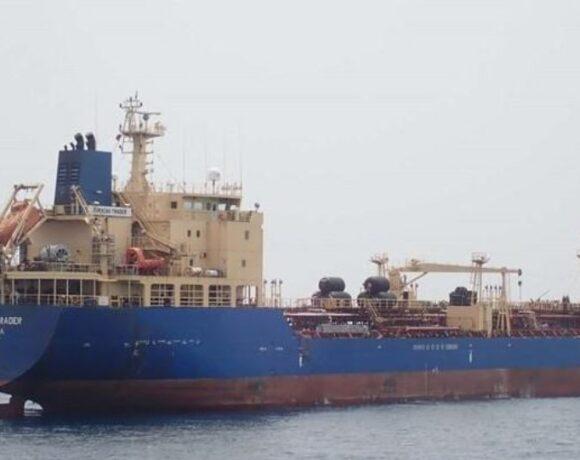 Πειρατεία σε ελληνικών συμφερόντων δεξαμενόπλοιο στη Δυτ