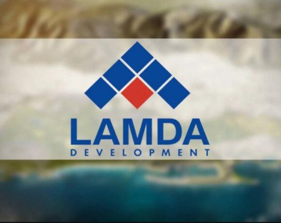 Πουλάει τις μετοχές της στην Lamda Development η Μαριάννα Λάτση