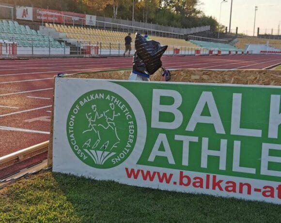 Προς ακύρωση τα βαλκανικά πρωταθλήματα