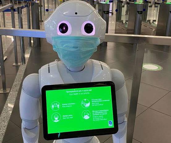 Ρομπότ ενημερώνουν τους ταξιδιώτες που φθάνουν στο αεροδρόμιο Ελευθέριος Βενιζέλος
