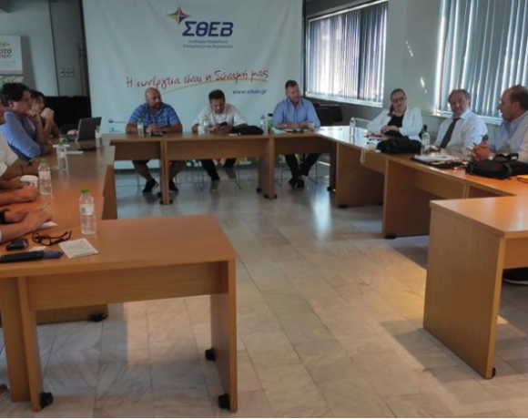 ΣΘΕΒ: Αλλαγή αναπτυξιακού και παραγωγικού μοντέλου στις Βιομηχανικές Περιοχές