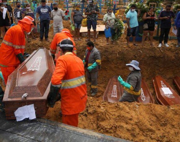 Σκοτώνει ανεξέλεγκτα ο κοροναϊός στη Βραζιλία : Ξεπέρασαν και τους 70