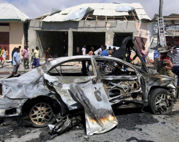 Σομαλία : Τουλάχιστον 7 τραυματίες από έκρηξη παγιδευμένου αυτοκινήτου στην πρωτεύουσα