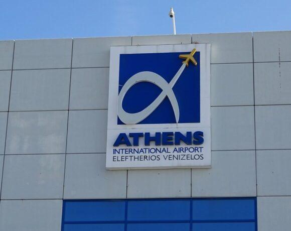 Στρατηγική συνεργασία ΔΑΑ – Ιατρικού Αθηνών για διεξαγωγή τεστ στο αεροδρόμιο