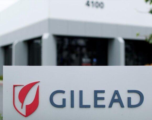 Σύμβαση Κομισιόν- Gilead για την εξασφάλιση δόσεων ρεμδεσιβίρη