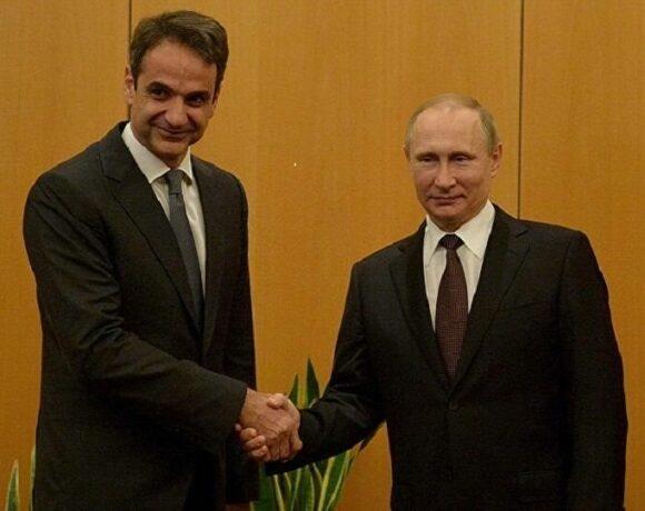 Τηλεφωνική επικοινωνία Μητσοτάκη – Πούτιν για Ανατολική Μεσόγειο και Αγιά Σοφιά