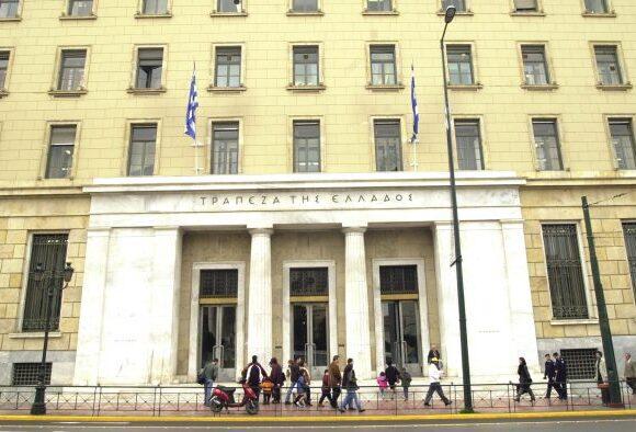 Τράπεζα Ελλάδος: Πλεόνασμα 9 εκατ. € τον Μάϊο, έναντι 1.339 εκατ