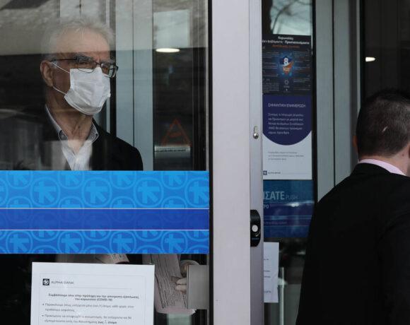 Τράπεζες: Πάνω από 600 υπάλληλοι είδαν την πόρτα της εξόδου μέσα σε τρεις μήνες