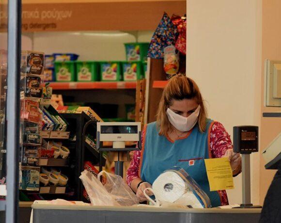 Υποχρεωτική η χρήση μάσκας στα σούπερ μάρκετ για εργαζομένους και καταναλωτές