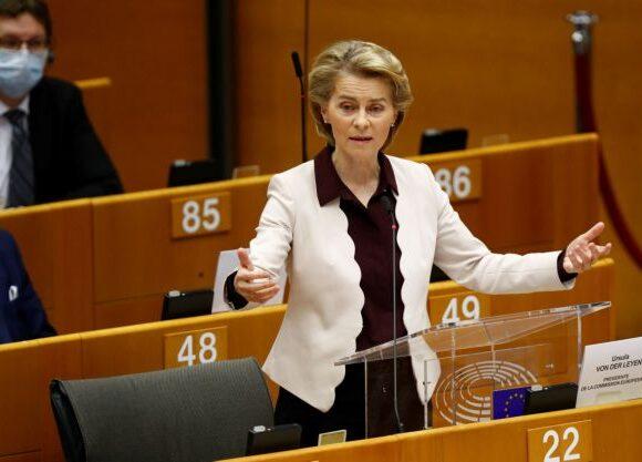 «Χαστούκι» από το Ευρωκοινοβούλιο: Απέρριψε τον Πολυετή Προϋπολογισμό της ΕΕ