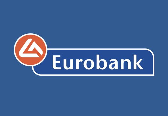 Eurobank: Εγκρίθηκε από την ετήσια Γ.Σ